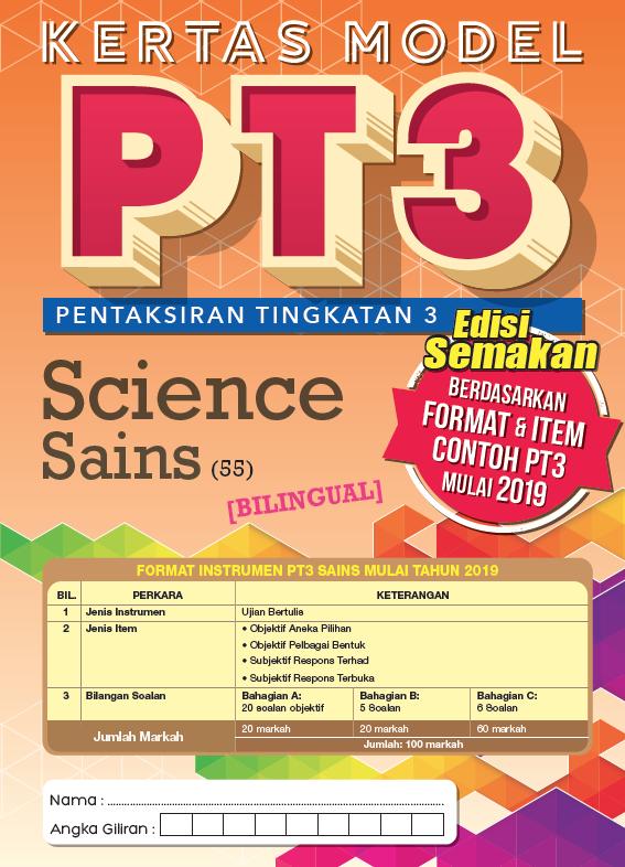 Kertas Model PT3 Edisi Semakan