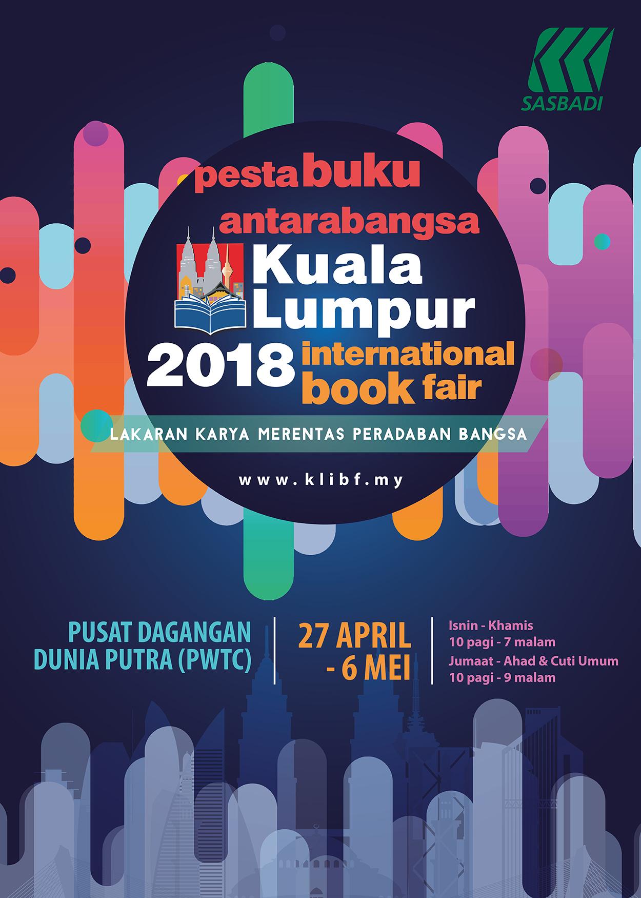 Pesta Buku Antarabangsa Kuala Lumpur (KLIBF)