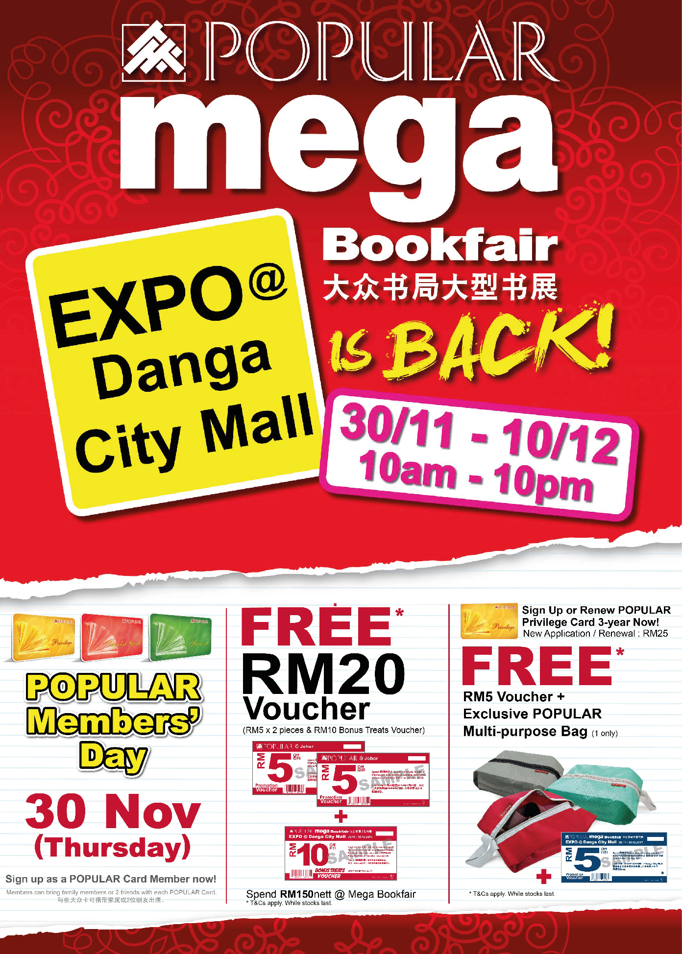 Popular Mega Bookfair @Danga City Mall, Johor Bahru