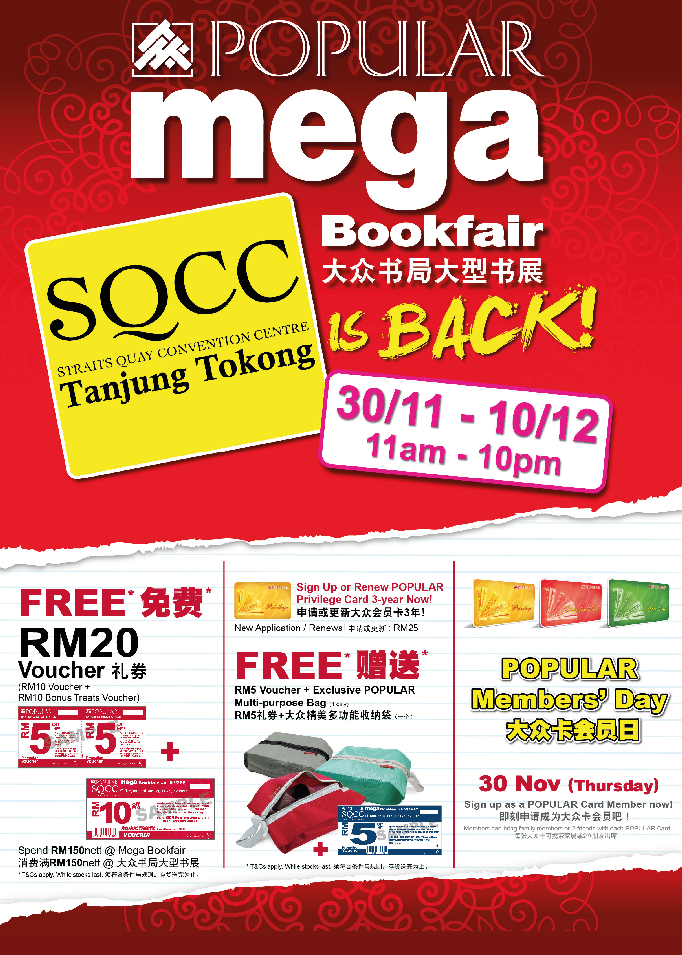 Popular Mega Bookfair @Straits Quay Convention Centre, Penang